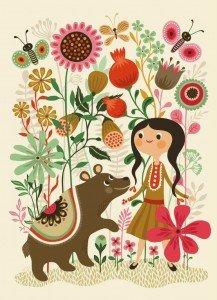 baby poster Helen Dardik
